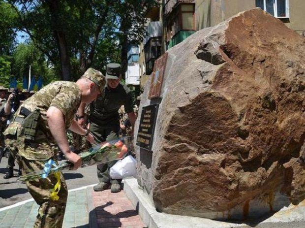 A monument to the fallen defenders of Mariupol has been unveiled / Photo from infoline.ua