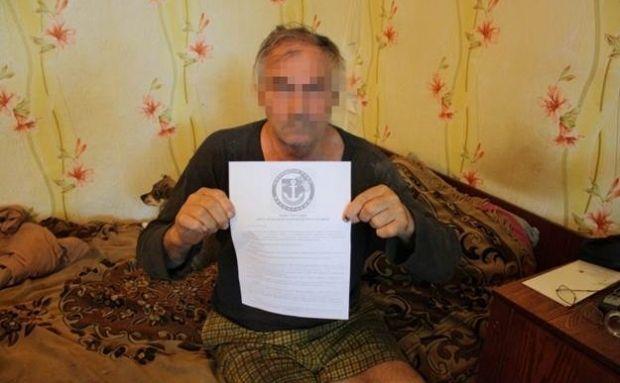 Были изъяты сепаратистские материалы / sbu.gov.ua
