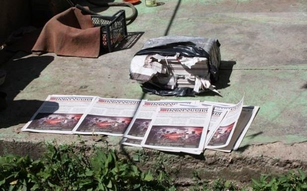 Были изъяты выпуски газеты