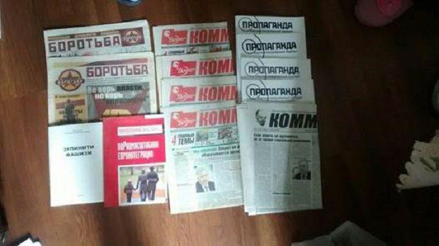 У задержанного выявлены агитационные материалы / СБУ