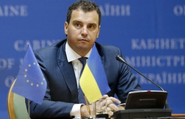 Указ о назначении Абромавичуса опубликован 30 августа / Фото УНИАН