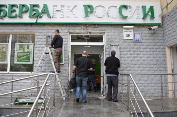 сбербанк / Фото УНИАН