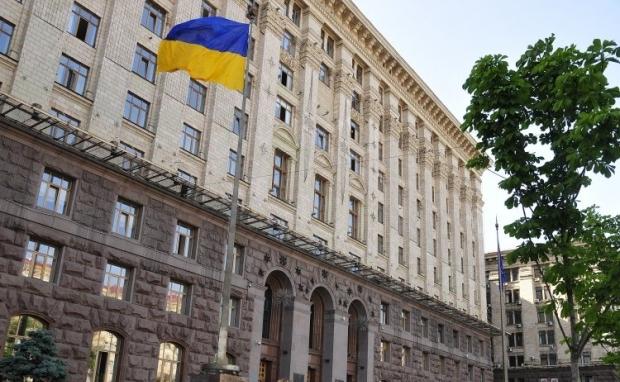 Возможно, в новой редакции закона о столице такой позиции как председательКГГАвообще не будет / Фото УНИАН
