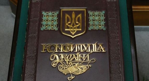 Every Ukrainian president attempted to amend the Constitution / Photo from zn.ua