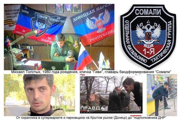 facebook.com/Vyacheslav.Abroskin