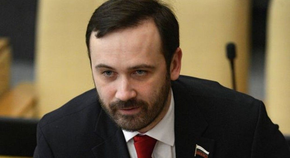 труд экс-депутату госдумы вороненкову заочно предъявили обвинения сми происхождение имен, генератор