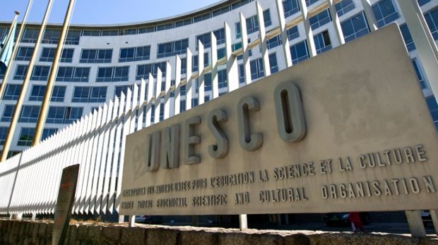 ЮНЕСКО / фото REUTERS