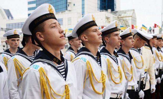 ВМС / Фото УНИАН