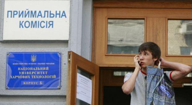 Абитуриенты уже создали свыше 161 тыс. электронных кабинетов / Фото УНИАН