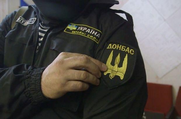 Ukrainian armed forces' Ukrainian caponiers were built over Donbas Battalion's positions / Photo from volynnews.com