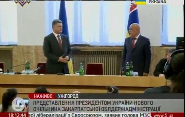 Poroshenko appoints Moskal governor of Zakarpattia