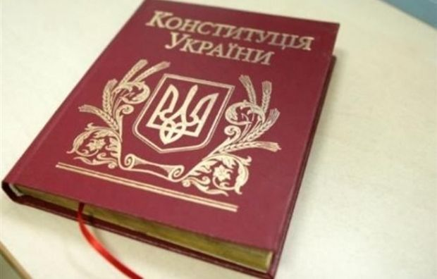 The Ukrainian Constitution may incorporate Donbas self-government provisions / Photo from ukrliter.com