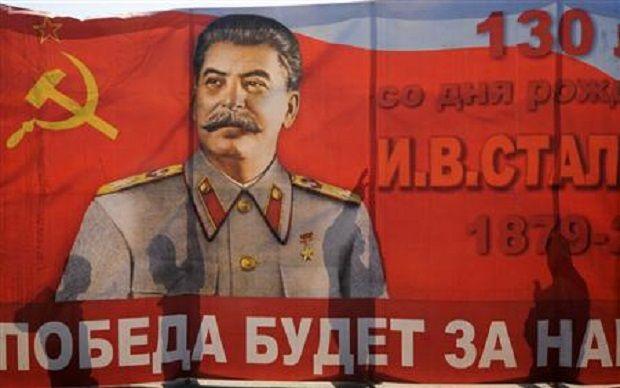 Опубліковано сталінський оригінал пакту про ненапад між Німеччиною та СРСР / REUTERS