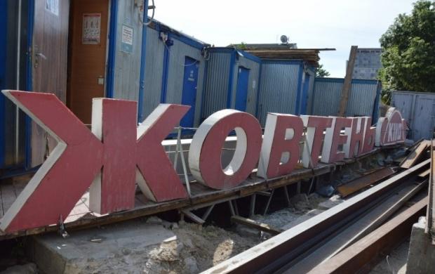 Власти Киева обещают помочь в реконструкции кинотеатра / Фото УНИАН