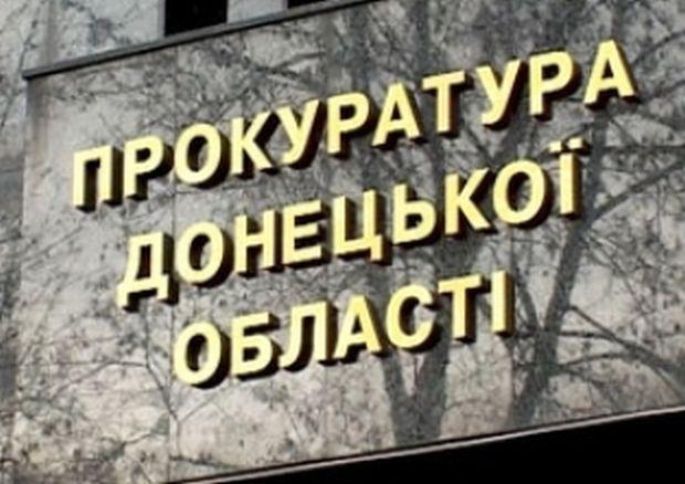 Прокуратура відреагувала на теагедію / фото 112.ua