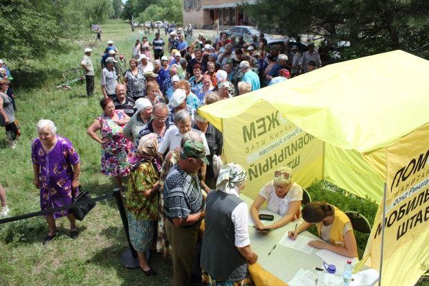 Фото: Гуманитарный штаб