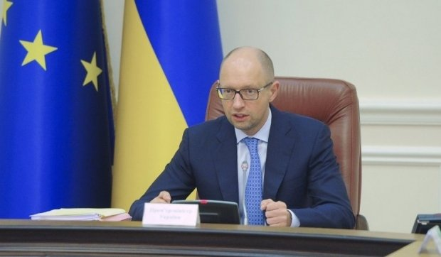 Yatsenyuk held an extraordinary meeting of the Cabinet / Photo from UNIAN