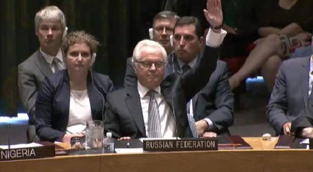 Україна відповіла на закиди у