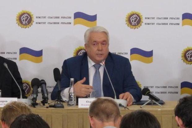 Volodymyr Oliynyk / kp.ua
