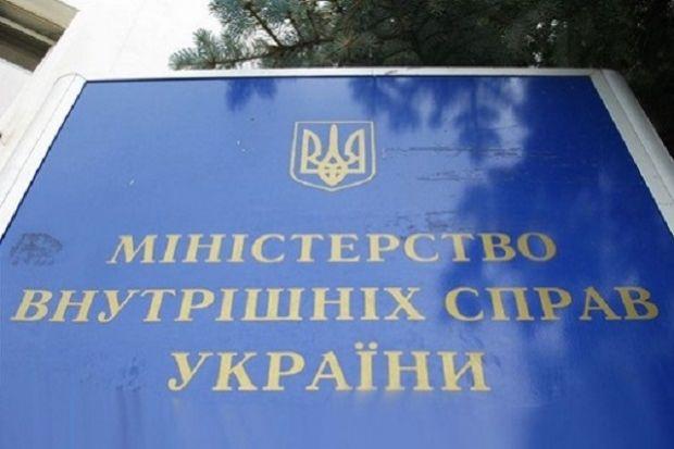 В МВД подчеркнули, что не вмешиваются в работу СБУ / фото job-sbu.org