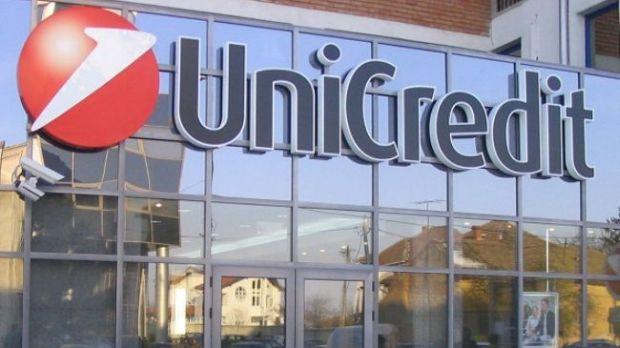 Russian Alfa Group acquired Ukrsotsbank / business.ua
