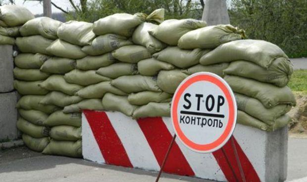 Количество стационарных блокпостов на Донбассе уменьшат / фото evromaidan2014.com