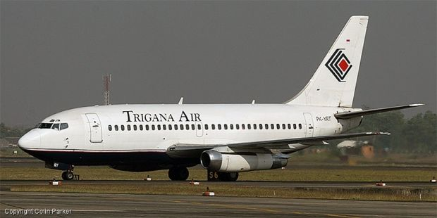 The plane lost contact on Sunday / airlines-inform.com