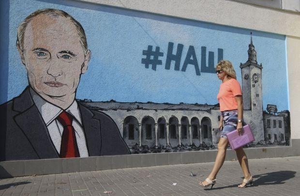 путин крым / REUTERS