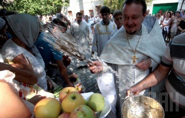 Яблочный Спас / Фото УНИАН