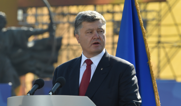 Poroshenko addresses the nation on the occasion of Ukraine's 24th Anniversary of Independence / Photo from president.gov.ua