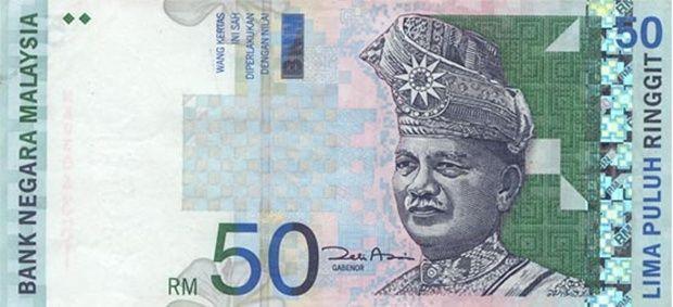 Малайзийская валюта достигла рекордно низкой отметки / Фото ru.wikipedia.org