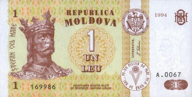 Молдавский лей за год обесценился на 30% / Фото ru.wikipedia.org