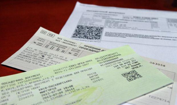 Билеты можно приобрести с помощью онлайн-сервиса и в железнодорожных кассах / фото УНИАН