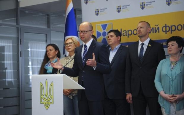 «Народний фронт» одноголосно вирішив вийти з коаліції / фото УНІАН