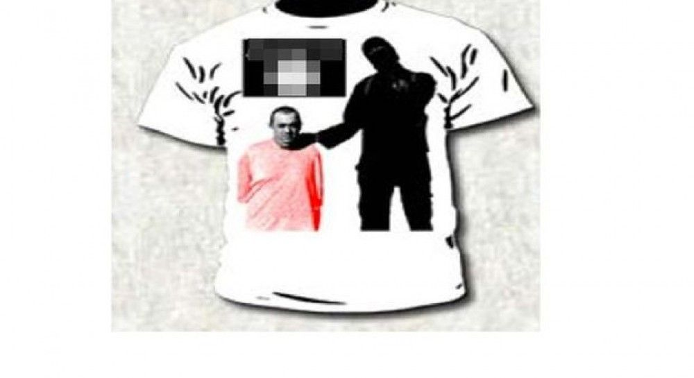 В Іспанії заарештували чоловіка за продаж одягу з символікою