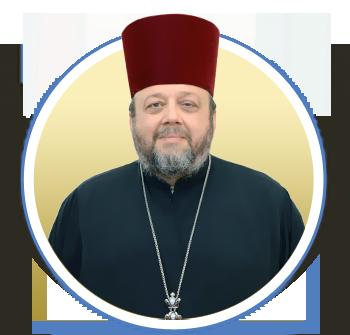 Протоієрей Олександр Білокур