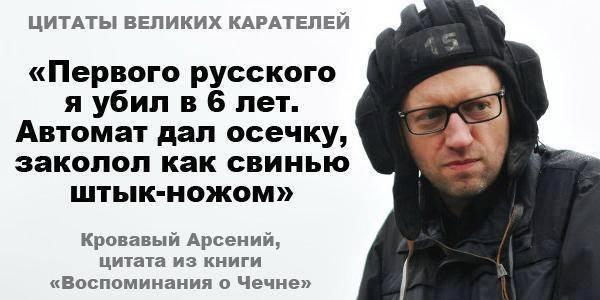 Ситуація на Азові показала брак співпраці України і НАТО. Потрібно налагодити комплексний механізм реагування, - Яценюк - Цензор.НЕТ 2059