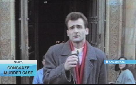 Прошло 19 лет с момента исчезновения Георгия Гонгадзе / фото УНИАН