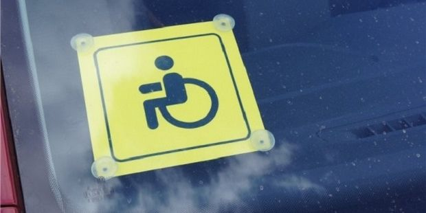 инвалид  / proboknet.livejournal.com