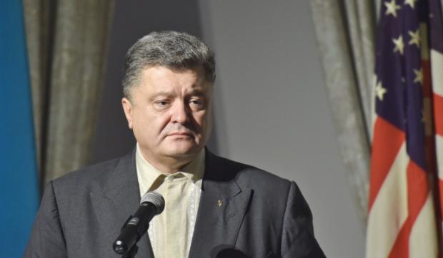 President Poroshenko addresses the UN Sustainable Development Summit on Sunday / Photo from president.gov.ua