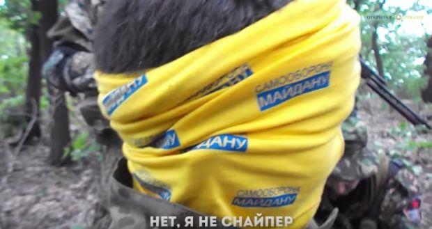 The moment Savchenko was allegedly captured / screenshot