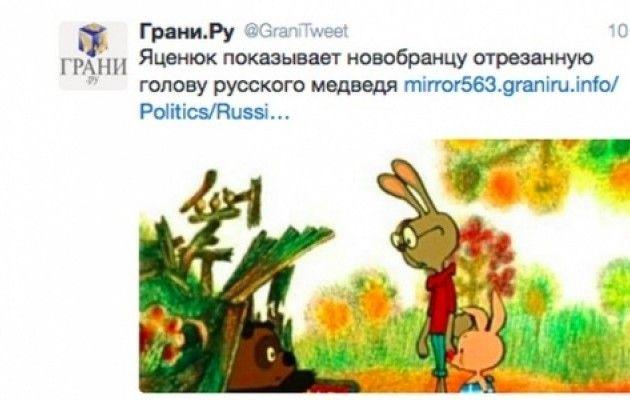 Декларация Яценюка: 2,2 млн грн дохода, $475 тыс. наличными, коллекция картин и ружье - Цензор.НЕТ 9880
