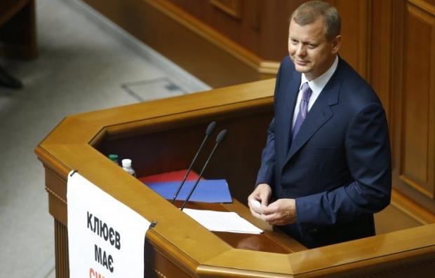 Суд ЕС снял санкции с Сергея Клюева / фото УНИАН