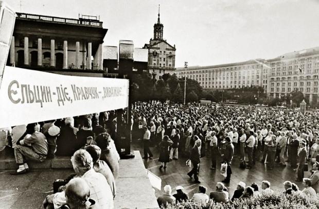 Митинг на площади Октябрьской революции (сейчас Майдан Незалежности) в поддержку Независимости Украины в Киеве в августе 1991г. 24 августа 2006 г. Украина празднует 15-ю годовщину обретения независимости
