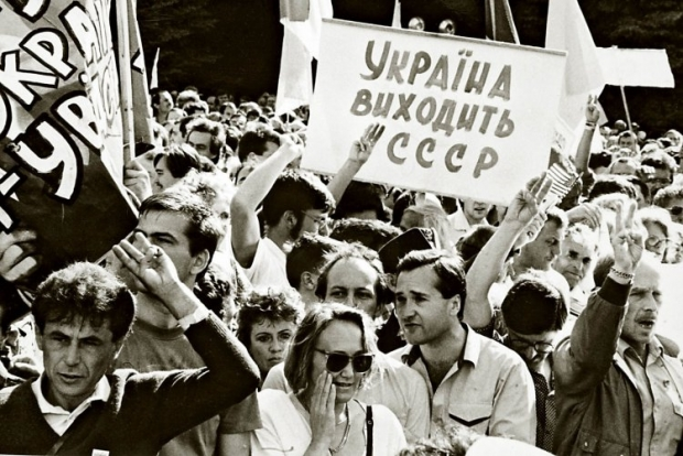 Картинки по запросу революция на граните