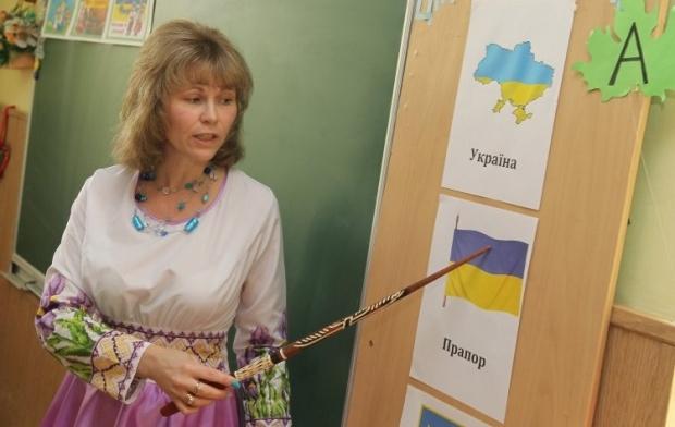 Українським вчителям можуть підвищити зарплату / Фото УНІАН