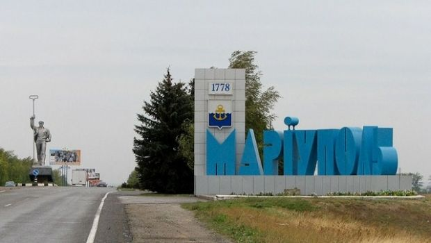 The Ukrainian-held city of Mariupol / Photo from neboscreb.com.ua