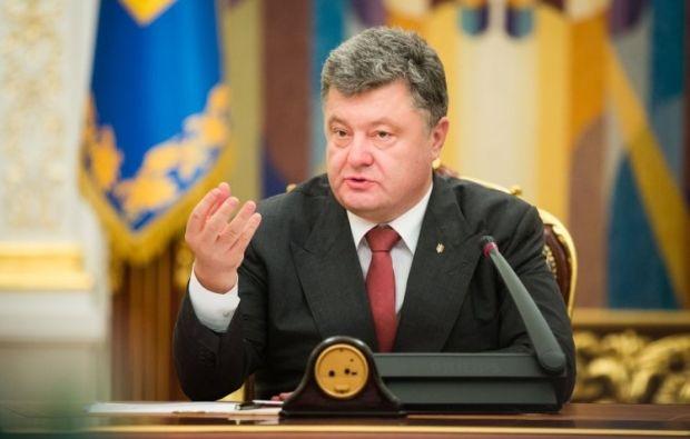 Порошенко назвал малодушными тех, кто в обмен на мир предлагает отдать России часть Донбасса и Крым  / фото: УНИАН