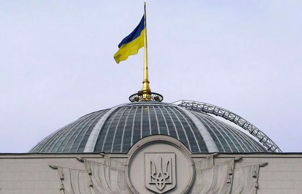 Верховная Рада сегодня рассмотрит законопроекты, касающиеся имплементации европейских норм./ rada.gov.ua