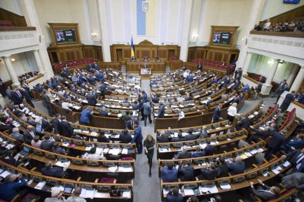 Parliament supported the bill in first reading / Photo from UNIAN